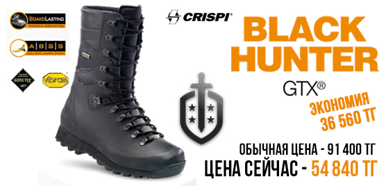 Hunter HTG man A.B.S.S